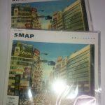 SMAPが解散して・・・すっかりテレビを見なくなりました。